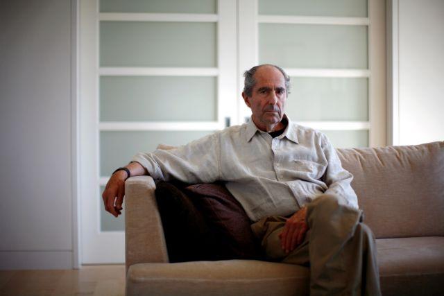 Πέθανε ο διάσημος συγγραφέας Φίλιπ Ροθ