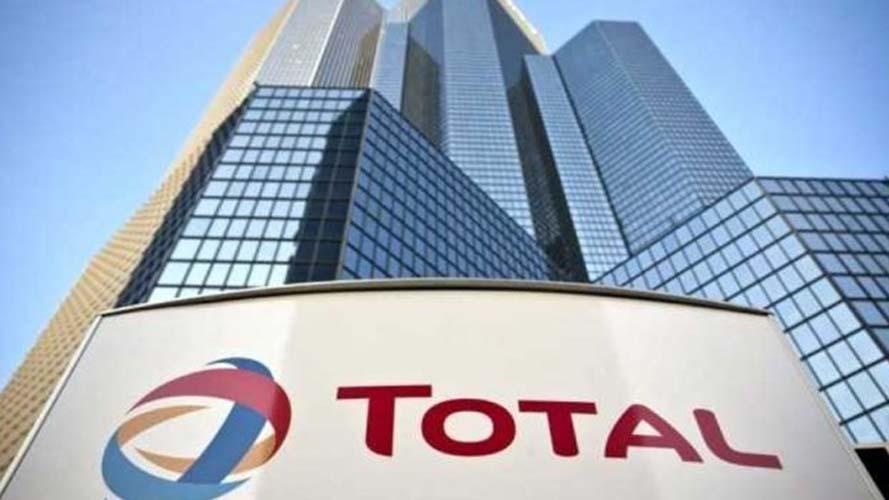 Ενδιαφέρον της TOTAL για γεώτρηση και στο τεμάχιο 8 της κυπριακής ΑΟΖ