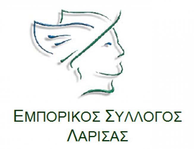 Καταγγελία της Αγωνιστικής Συνεργασίας Εμπόρων σχετικά με το συλλαλητήριο