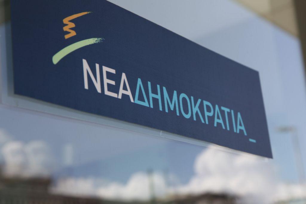 ΝΔ: Αντί απαντήσεων ο Τσίπρας και οι συνεργάτες του πετούν λάσπη
