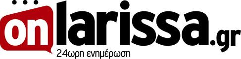 ONLARISSA.GR - 24ωρη ενημέρωση, ειδήσεις, νέα για τη Λάρισα, την Ελλάδα και τον Κόσμο!