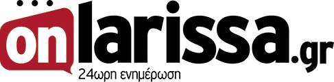 ONLARISSA.GR ενημέρωση, ειδήσεις, νέα για Λάρισα. Θεσσαλία, Κόσμο, Αθλητισμό