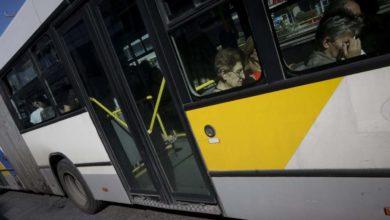 Οδηγός κατέβασε 14χρονη από το λεωφορείο, επειδή δεν είχε να της πουλήσει εισιτήριο