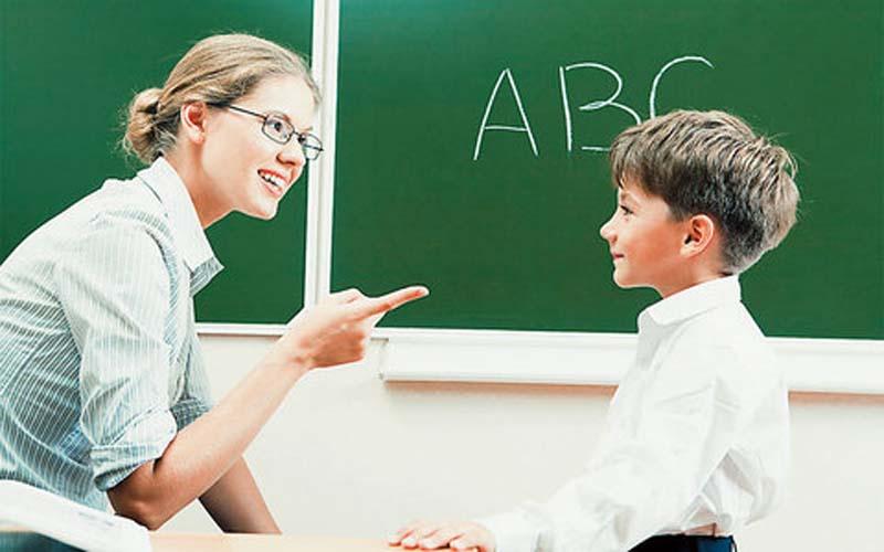Σύσκεψη-συγκέντρωση των Λαρισαίων εκπαιδευτικών Πρωτοβάθμιας Εκπαίδευσης