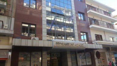Ειδικός τραπεζικός λογαριασμός από το Επιμελητήριο Λάρισας για τους πυροπαθείς της Αττικής
