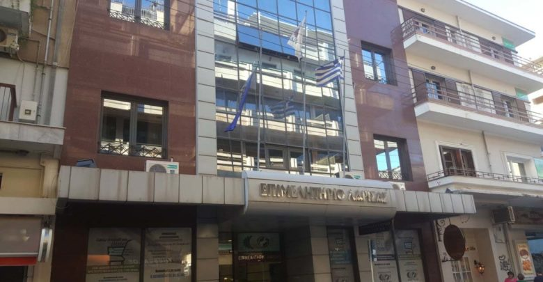 Στην 83η Διεθνή Έκθεση Θεσσαλονίκης το Επιμελητήριο Λάρισας