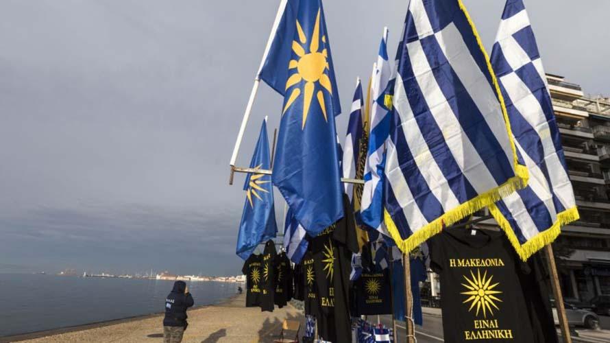 Περίπου 4.000 επιχειρήσεις πρέπει να κατοχυρώσουν το brand «Μακεδονία»