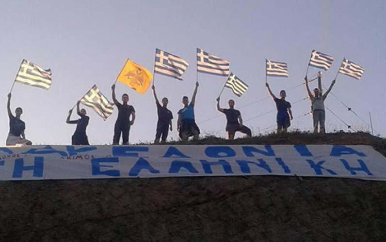Σήμερα όλοι οι δρόμοι οδηγούν στα Τρίκαλα στο μεγάλο ειρηνικό συλλαλητήριο για το Μακεδονικό