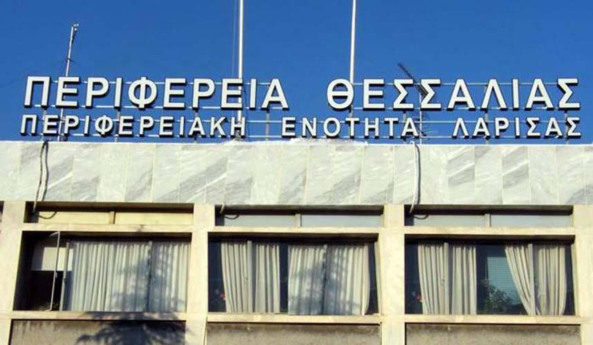 Επτά εκατ. ευρώ από την Περιφέρεια για έργα πολιτισμού στη Θεσσαλία