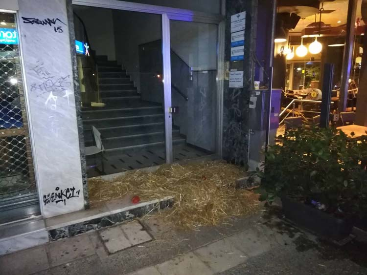 Πέταξαν σανό και... ντομάτες στα γραφεία του ΣΥΡΙΖΑ στη Λάρισα! (φωτό) 2e54de1785e