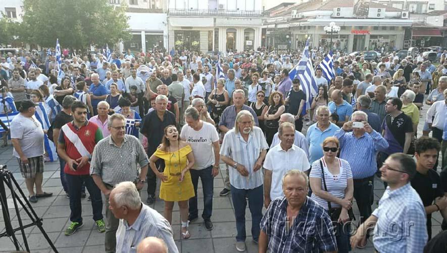 Εκατοντάδες Τρικαλινοί στο συλλαλητήριο για την Μακεδονία (βίντεο-φωτό)