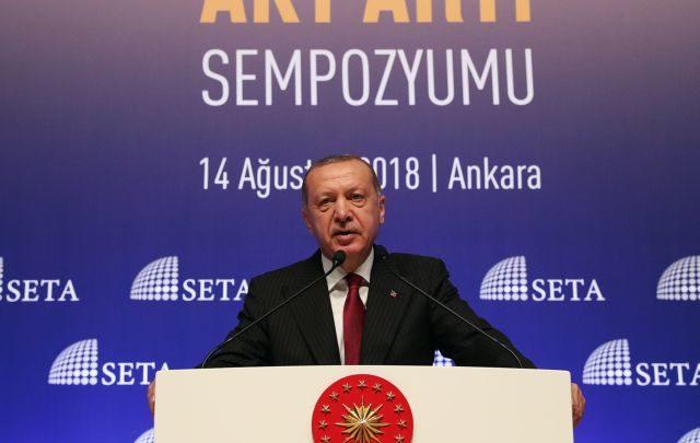 Αντεπίθεση Ερντογάν με μποϊκοτάζ αμερικανικών προϊόντων