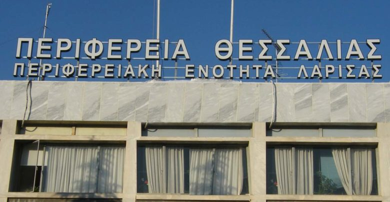 Πολιτιστικές εκδηλώσεις στην Π.Ε. Λάρισας το Σαββατοκύριακο με την υποστήριξη της Περιφέρειας Θεσσαλίας