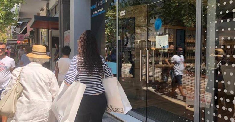 276c8cea11 Ανοιχτά τα καταστήματα σήμερα Κυριακή των Βαΐων στη Λάρισα – Δείτε το ωράριο
