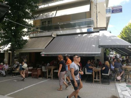 Τα café στη Λάρισα δεν αδειάζουν ποτέ! Γεμάτες και σήμερα οι καφετέριες στο κέντρο (φωτο)