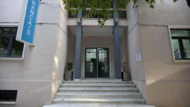 Ξεκίνησαν οι εγγραφές στο Γαλλικό Ινστιτούτο Λάρισας