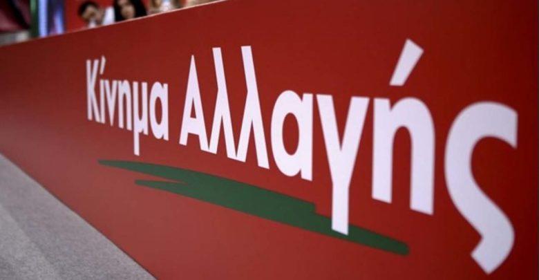 """Σε εκλογικό """"συναγερμό"""" το Κίνημα Αλλαγής στη Λάρισα - Ποιά ονόματα ακούγονται για το ψηφοδέλτιο"""