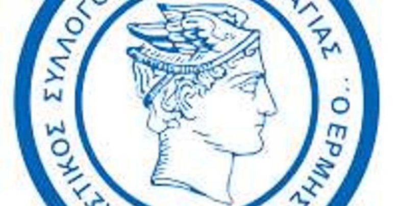 Νίκη και πρόκριση για τον Ερμή Αγιάς-Λάρισας