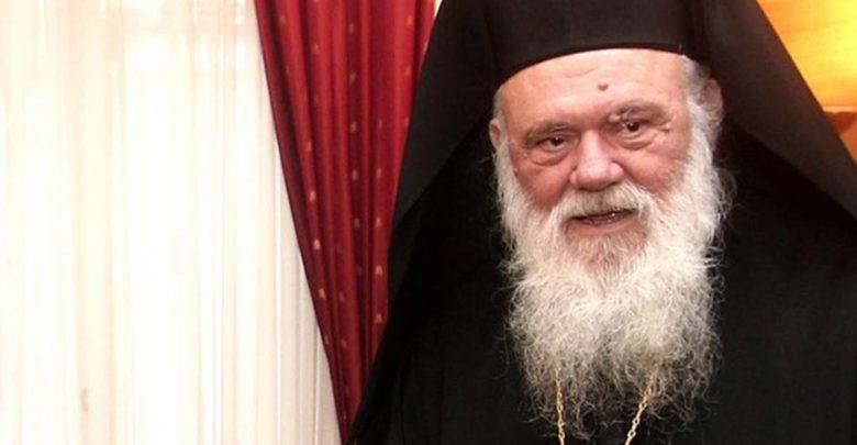 Συνάντηση των Συντονιστών Αποκεντρωμένων Διοικήσεων της Χώρας με τον Αρχιεπίσκοπο Αθηνών & Πάσης Ελλάδος κκ Ιερώνυμο