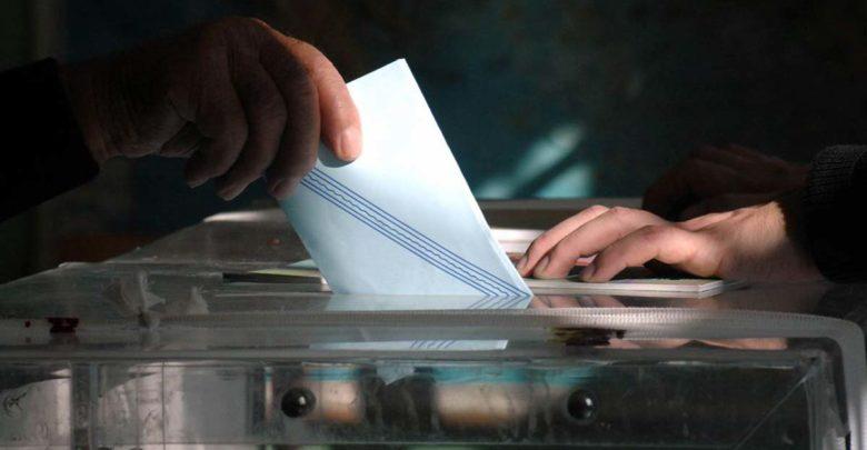 Πολιτικό κόμμα ζητά με… αγγελία υποψηφίους για την Περιφέρεια Θεσσαλίας!