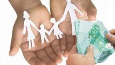 Πότε θα καταβληθεί το Κοινωνικό Εισόδημα Αλληλεγγύης - Πόσα χρήματα θα λάβουν πάνω από 306.000 δικαιούχοι