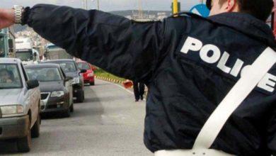 Κυκλοφοριακές ρυθμίσεις στην περιοχή της Ελασσόνας