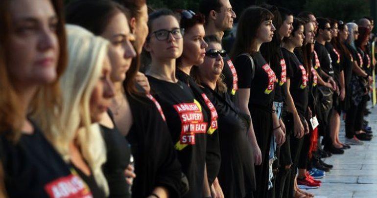 Θεσσαλονίκη: Πορεία κατά του trafficking