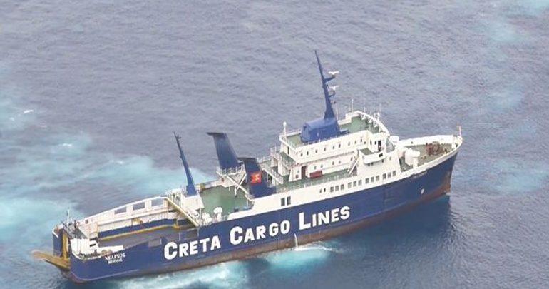 Εντός της ημέρας η προσπάθεια αποκόλλησης του φορτηγού πλοίου «Νέαρχος»