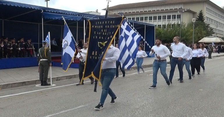 Παρέλαση στα Ιωάννινα με συνθήματα για τη Μακεδονία