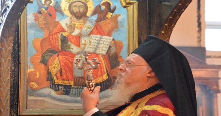 Βαρθολομαίος: Η αγαπητική μέριμνα της Εκκλησίας μοναδικό κίνητρο και κριτήριο για το Αυτοκέφαλο στην Ουκρανία