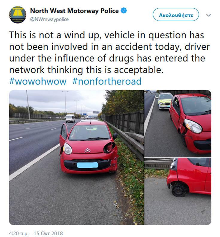 Οδηγούσε για ώρα σε αυτοκινητόδρομο χωρίς λάστιχο και δεν το είχε καταλάβει