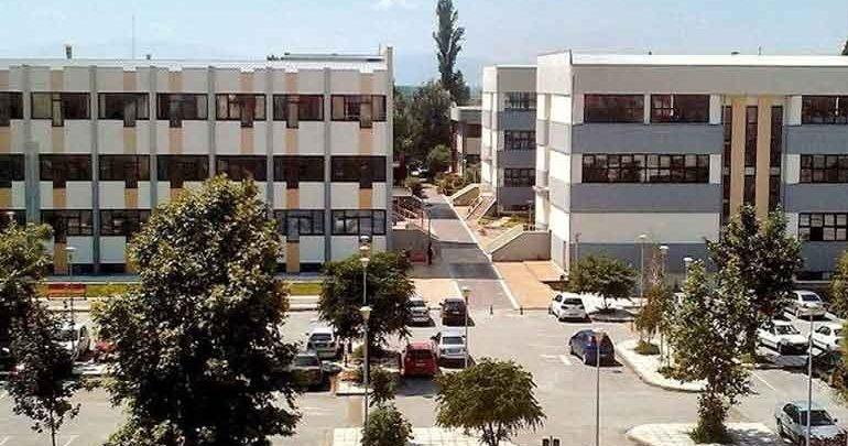 ΤΕΙ Σερρών: Ακυρώθηκαν οι εξετάσεις στα μαθήματα του υπόδικου καθηγητή