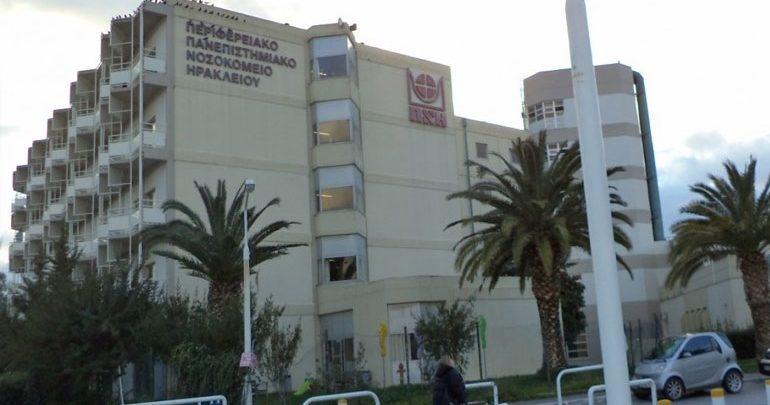 Κρήτη: H απάντηση του Βενιζέλειου Νοσοκομείου για τη ρακή