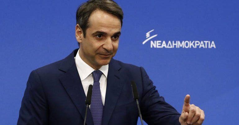 Διάψευση δημοσιευμάτων από ΝΔ: Ο κ. Μητσοτάκης δεν εχει σκοπό να αναλάβει το υπουργείο Δικαιοσύνης