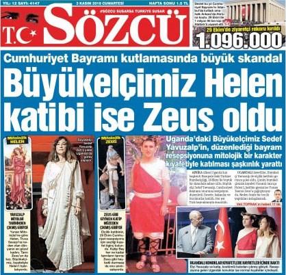 Καρναβάλια στο τουρκικό ΥΠΕΞ