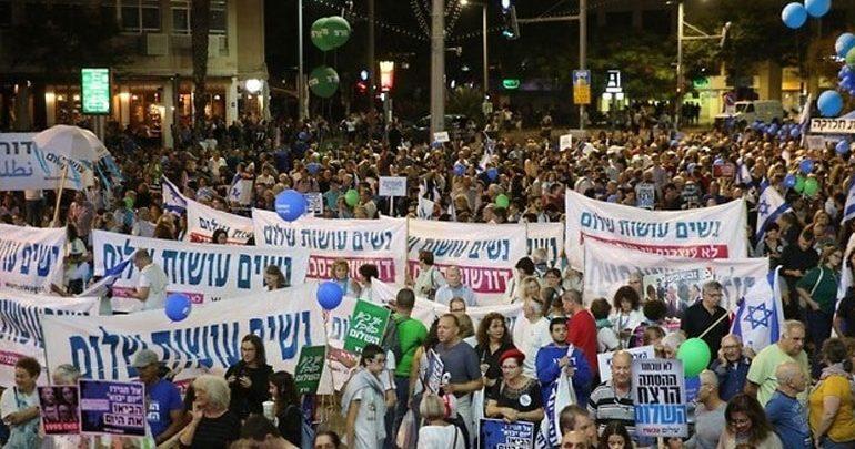 Ισραήλ: Χιλιάδες πολίτες διαδήλωσαν στο Τελ Αβίβ για την 23η επέτειο της δολοφονίας του Ράμπιν