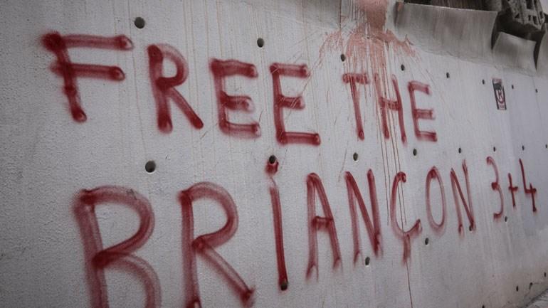 Eικόνες από την επίθεση στο Γαλλικό Ινστιτούτο