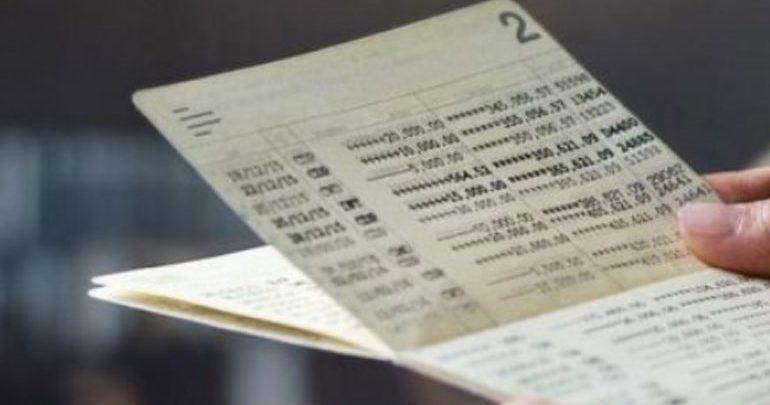 «Επαγγελματίας» απατεώνας φέσωσε ξενώνα με χιλιάδες ευρώ