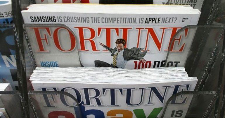ΗΠΑ: Ταϊλανδός επιχειρηματίας αγόρασε το περιοδικό Fortune