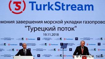 Ερντογάν και Πούτιν στην τελετή εγκαινίων του TurkStream στην Κων/πολη