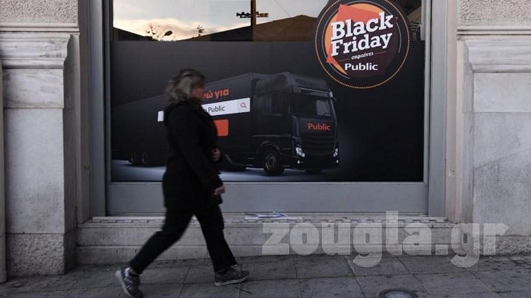 Black Friday:Ημέρα ευκαιριών στα καταστήματα