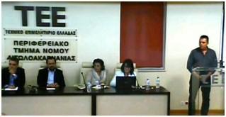 Ο τοπογράφος Σπύρος Καγγελάρης (όρθιος δεξιά) σε παρουσίαση του Ελληνικού Κτηματολογίου στην Αιτωλοακαρνανία