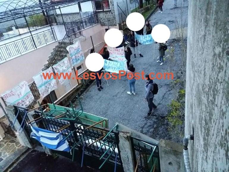Λέσβος: Κατάληψη στο Λύκειο-Γυμνάσιο Άγρας για το Μακεδονικό