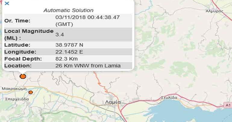 Σεισμική δόνηση 3,4R στη Λαμία