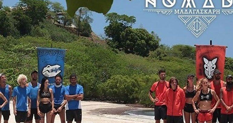 Αυτοί είναι οι πέντε παίκτες που αποχώρησαν από το Nomads Μαδαγασκάρη