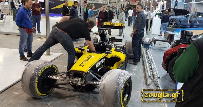 Δείτε πώς ήρθε στην Ελλάδα και πού θα βρίσκεται το μονοθέσιο της Renault Formula 1