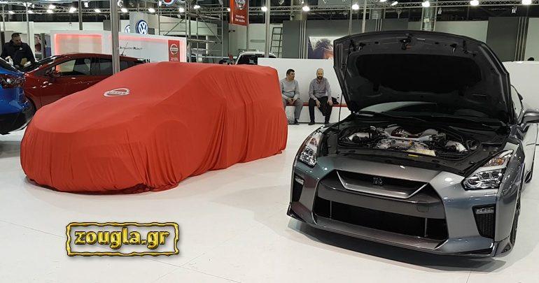 Μία μεγάλη έκπληξη ετοιμάζει η Nissan στην έκθεση αυτοκινήτου...