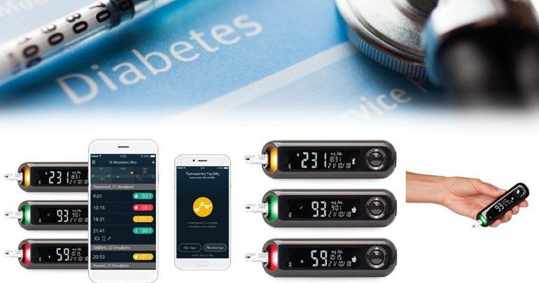 Νέα εποχή αυτo-διαχείρισης του διαβήτη!