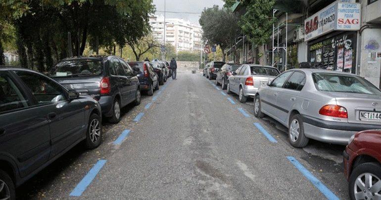 Θεσσαλονίκη: Παγωμένα τα τέλη στάθμευσης οχημάτων το 2019