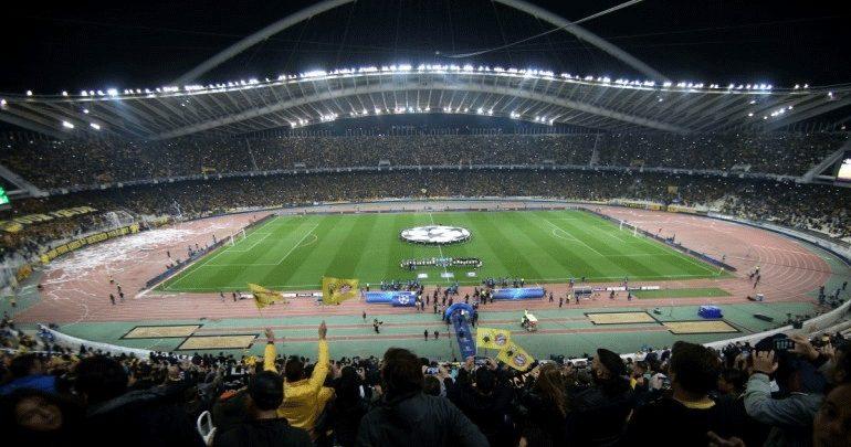 Με κόσμο η ΑΕΚ στο ματς με τον Άγιαξ